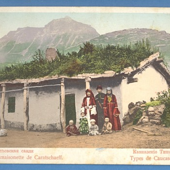 Karachaian House. Caucasian Types. - Postcards