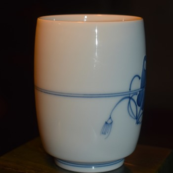 Japanese Yunomi - Porcelain - Asian