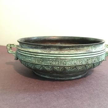 Asian Bronze Censer - Asian