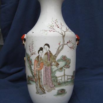 detailed asian vase - Asian