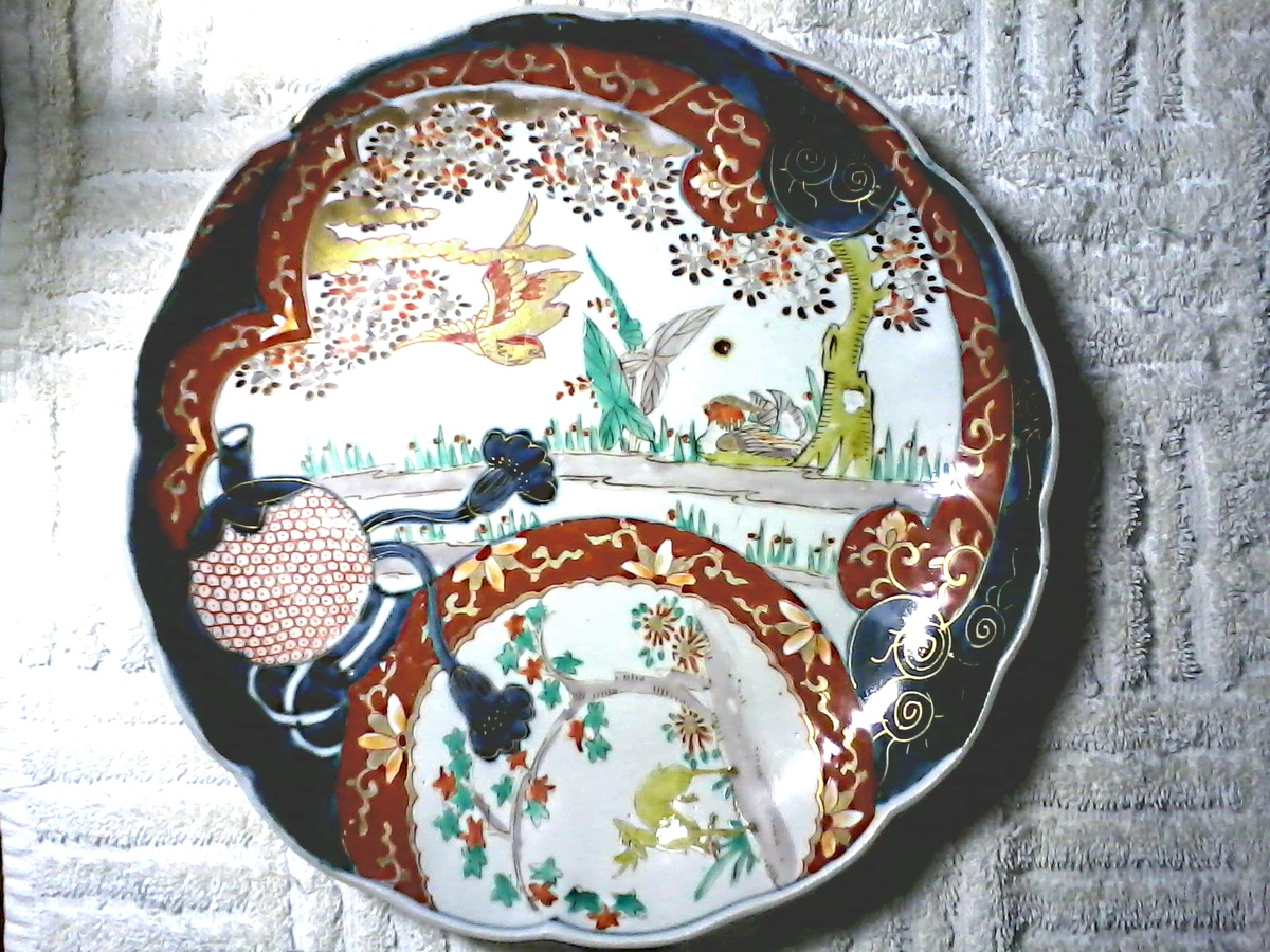 Dating imari plates made