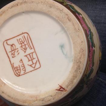 A colorful Asian pot.  - Asian