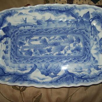 asian  serving plate  - Asian
