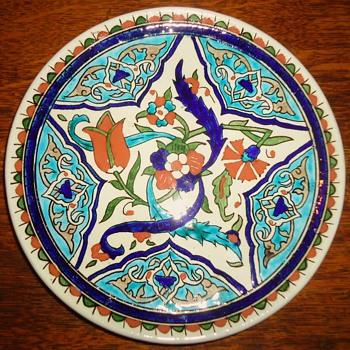 Plate tile?  Similar to SEANS, Do not know age of history, from thrift store also - Pottery