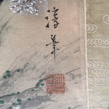 Chinese Silk Painting, ID Help Needed - Asian