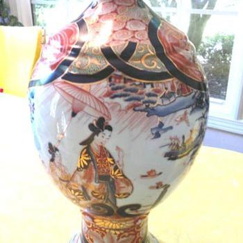Asian vase ? - Asian