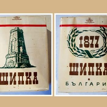 Shipka 1877 Bulgaria - Tobacciana