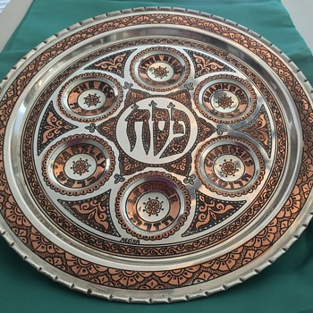Beautiful, Ornate Seder (Passover) Plate - Silver