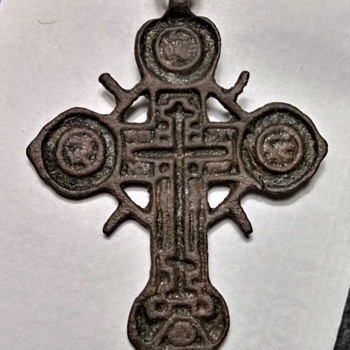 Orthodox or Old Believers Cross? Antique? - Fine Jewelry