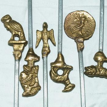 Vintage Ornate Brass Kabob Skewers - Kitchen