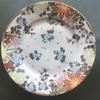 Vintage Oriental Plate