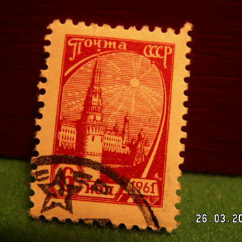 1961 CCCP (USSR) 6 Stamp - Stamps