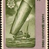 """1966 - Indonesia """"Maritime Day"""" Postage Stamps"""