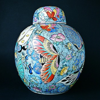Large Chinese Ginger Jar - Moth Motto Design. - Asian