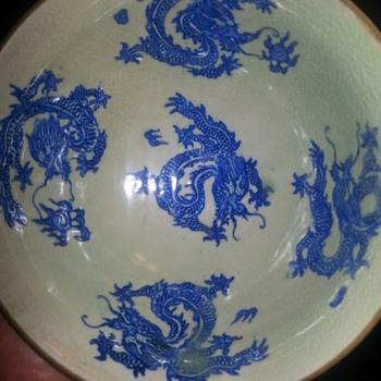 chinese bowl??