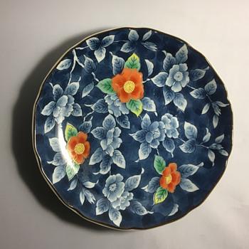 Vintage Japanese bowl  - Asian