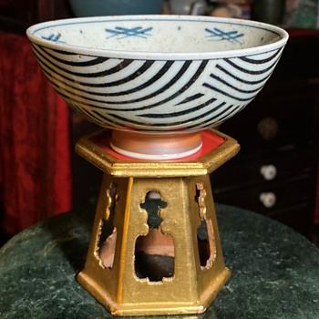 Japanese Teabowl - Chawan - Asian