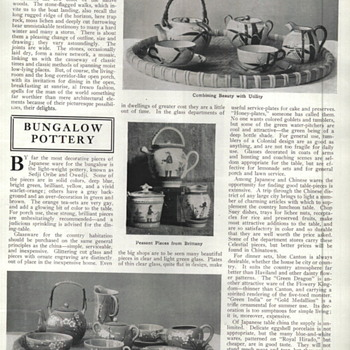 Early 20th Kitchenalia Advertisements - Accessories, Styles, Names  & Functions - Kitchen
