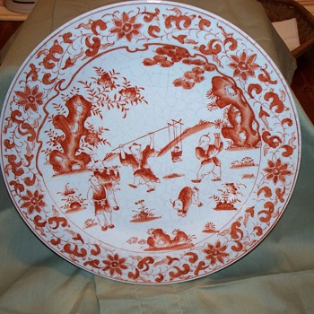"Oriental Object D'Art Made in Macau Size: 10 1/4"" - China and Dinnerware"