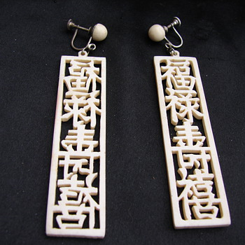 Beautiful Asian Earrings Ivory Japanese or Chinese? - Asian