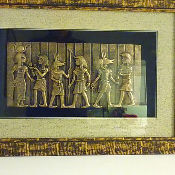 Metallic etched animal Head roman figures in shadowbox  framed under glass - Fine Art