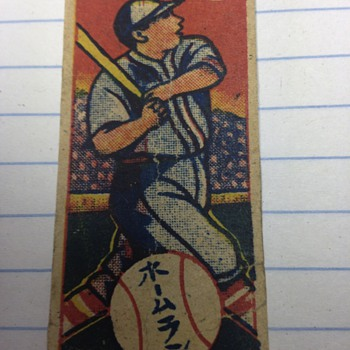 Menko 1940's baseball card