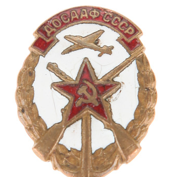 Soviet DOSAAF badge - Military and Wartime