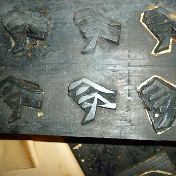 Chinese printing blocks