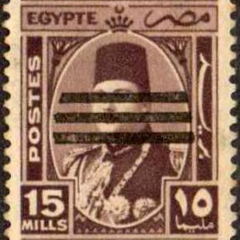 "1953 - Egypt ""King Farouk"" Postage Stamps - Stamps"