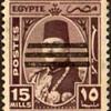 """1953 - Egypt """"King Farouk"""" Postage Stamps"""