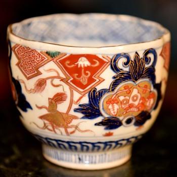 Beautiful Meiji Imari Cup - Asian