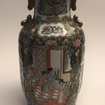 Need help with marking on Asian vase  - Asian