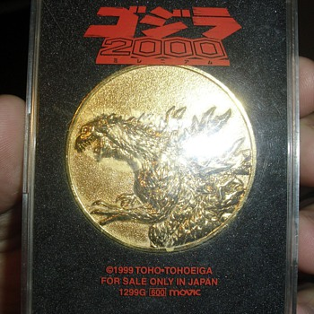 Godzilla 2000 Medal
