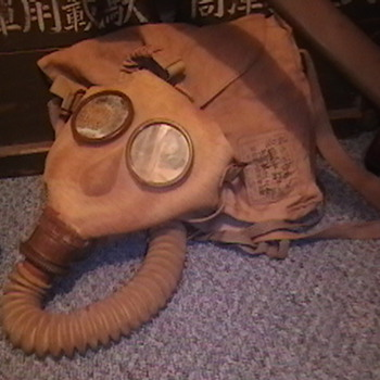 WW II Japanese Gas Mask and Carrying Bag - Military and Wartime