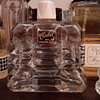 Elegant 1940sFrench Cristal Lesourd cut glass perfume bottle with bakelite top & 1971 Christian Dior Cologne