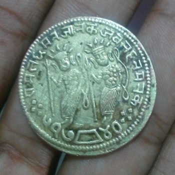 Gold Coin (Year 597 and approx 25 gm)