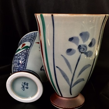 Two Aian old antiques cups  - Asian