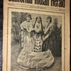 California Indian Herald - August, 1924