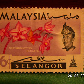 Vintage Malaysia 6C Stamp - Stamps
