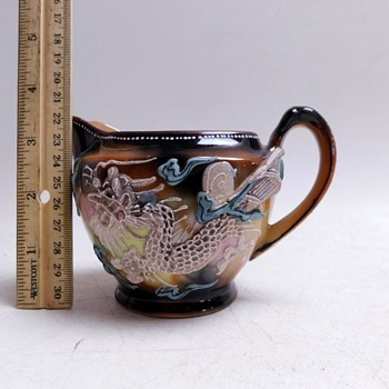 Vintage Asian Dragon Sugar/Creamer Set - Asian