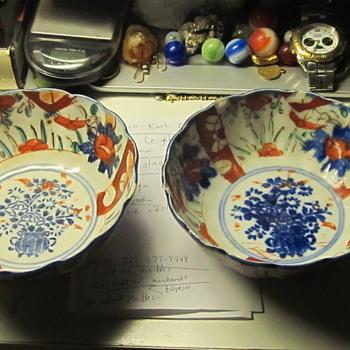 Ming Dynasty Bowls  - Asian