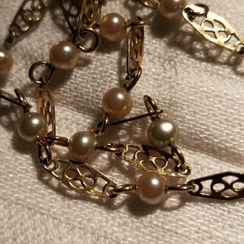 What is the name of this type of chain?  - Costume Jewelry