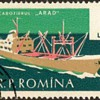 "1961 - Romania ""Ships"" Postage Stamps"