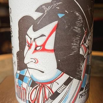 Kabuki Mug - Asian