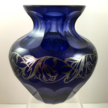 Josephine Glassworks Cut Indigo Crystal Vase w/Silver Decoration, Sigfried Haertel design, PN 1727, ca. 1942 - Art Glass
