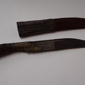 Ghurka Knife or Dagger - Tools and Hardware