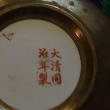 Asain bowl