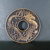 Iwachu Dragon nabeshiki (trivet)