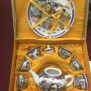 Vintage mini tea set - Asian