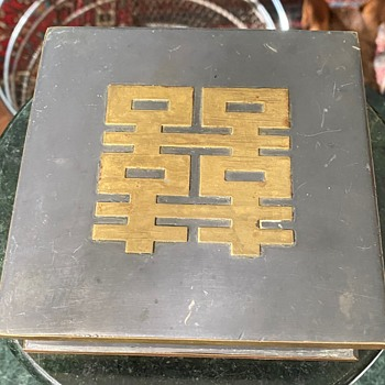 Large Metal Cigarette Case from China - Asian